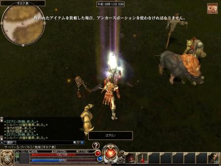 f:id:irukatei:20090417185826j:image
