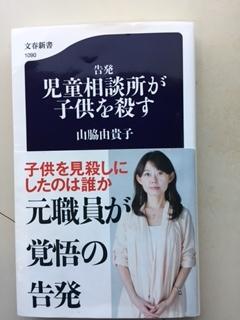 f:id:irumakikansoudan1:20170106160303j:plain