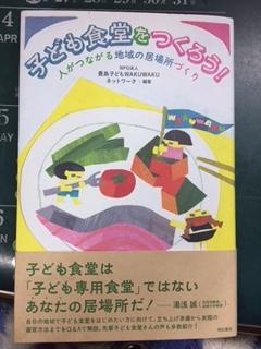 f:id:irumakikansoudan1:20170206080803j:plain