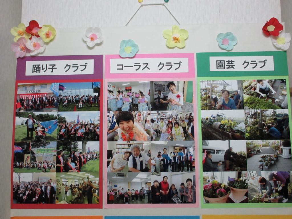 f:id:irumakikansoudan1:20170327150152j:plain