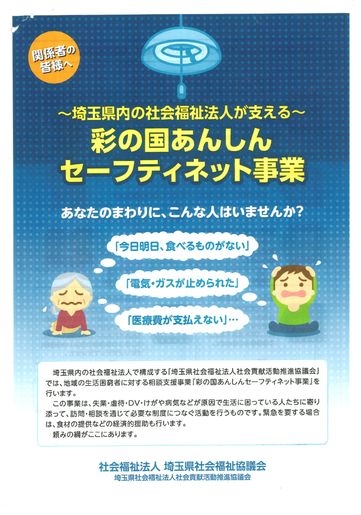 f:id:irumakikansoudan1:20170410120040p:plain