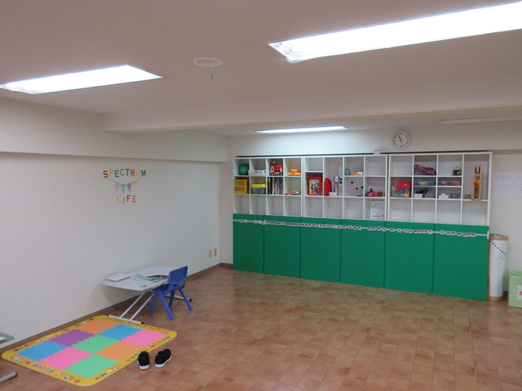 f:id:irumakikansoudan1:20170417113743j:plain