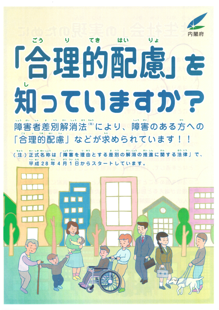 f:id:irumakikansoudan1:20170511135506p:plain