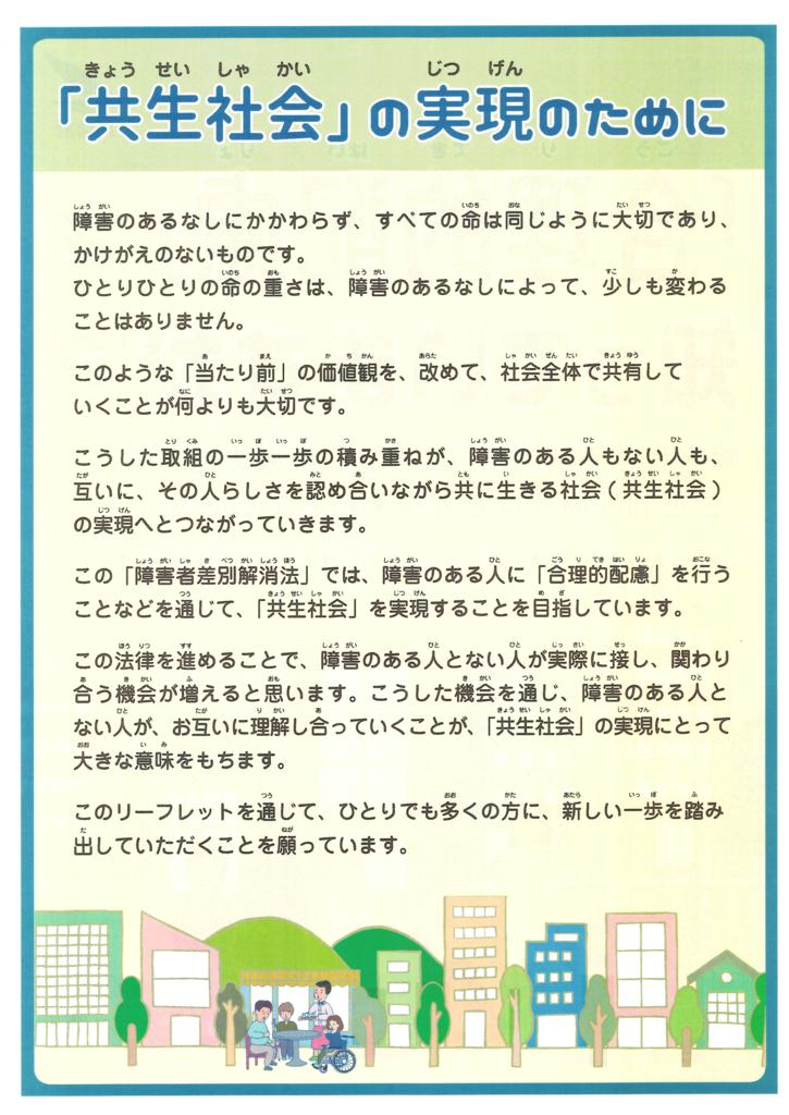 f:id:irumakikansoudan1:20170511135551p:plain