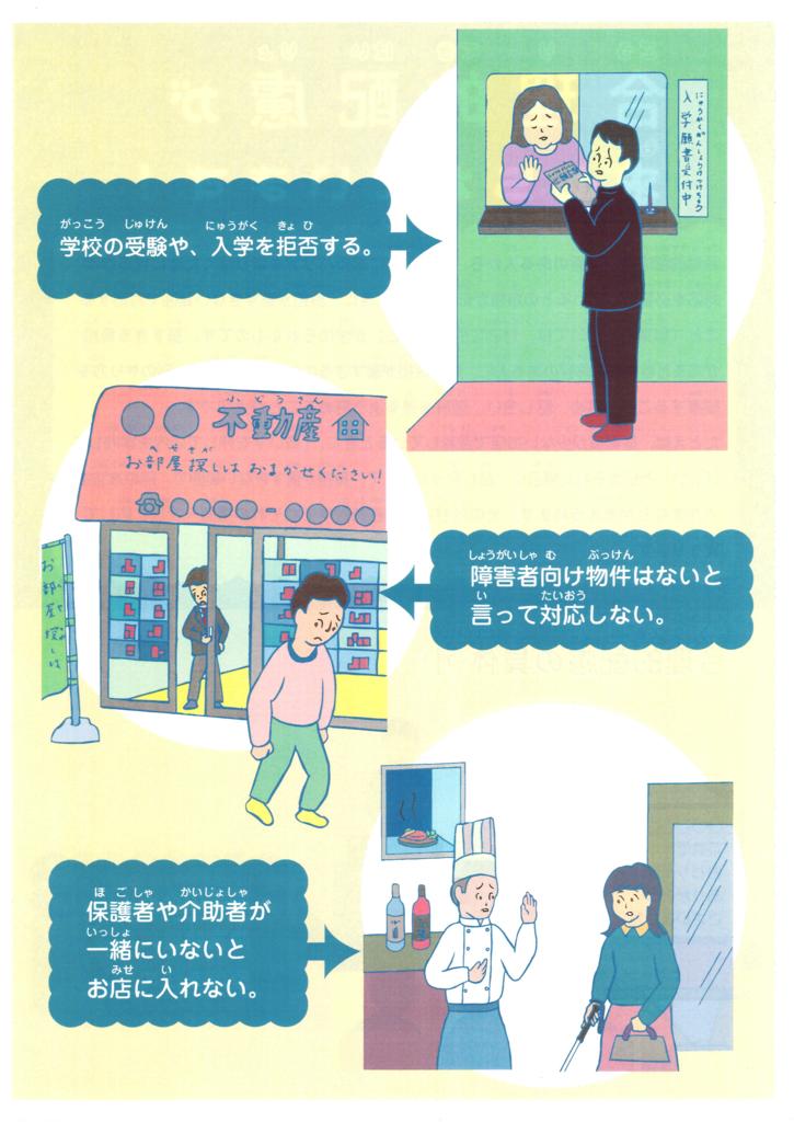 f:id:irumakikansoudan1:20170511140407p:plain