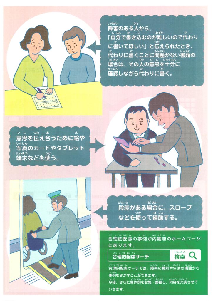 f:id:irumakikansoudan1:20170511140536p:plain