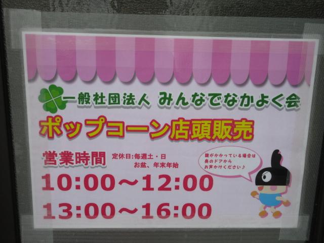 f:id:irumakikansoudan1:20170703153726j:plain