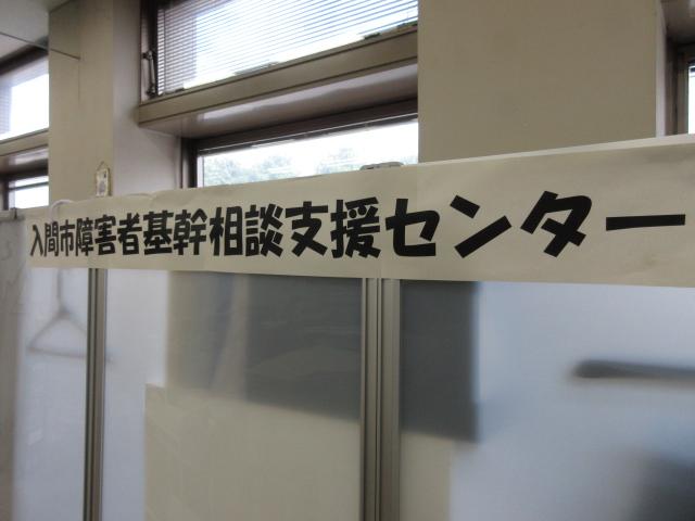 f:id:irumakikansoudan1:20171006112832j:plain