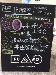 f:id:irumakikansoudan1:20171016105736j:plain