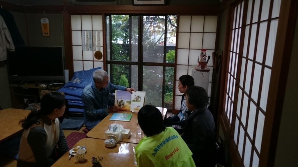 f:id:irumakikansoudan1:20171027114130j:plain