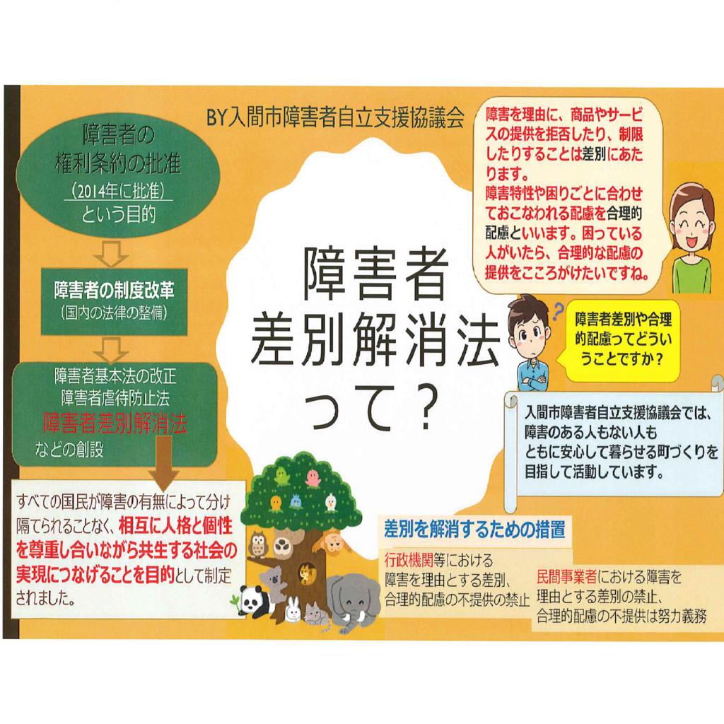 f:id:irumakikansoudan1:20171204120001p:plain