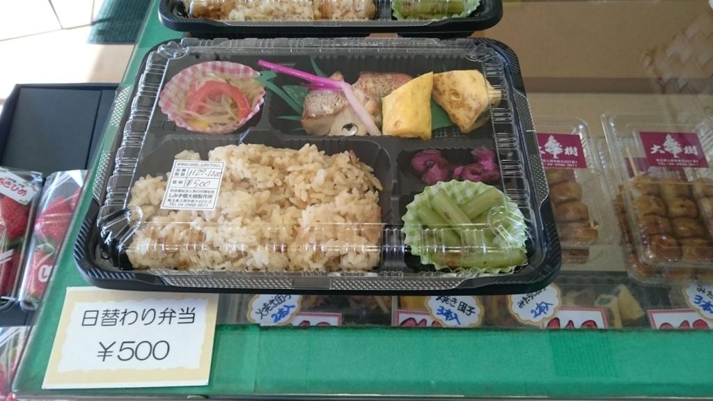 f:id:irumakikansoudan1:20171220170438j:plain