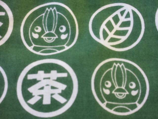 f:id:irumakikansoudan1:20171222133820j:plain