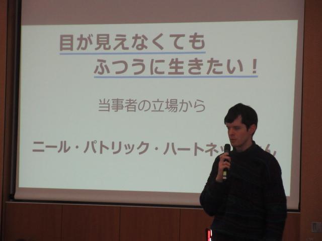 f:id:irumakikansoudan1:20180123150458j:plain