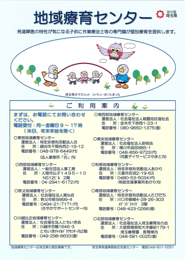 f:id:irumakikansoudan1:20180622163813p:plain