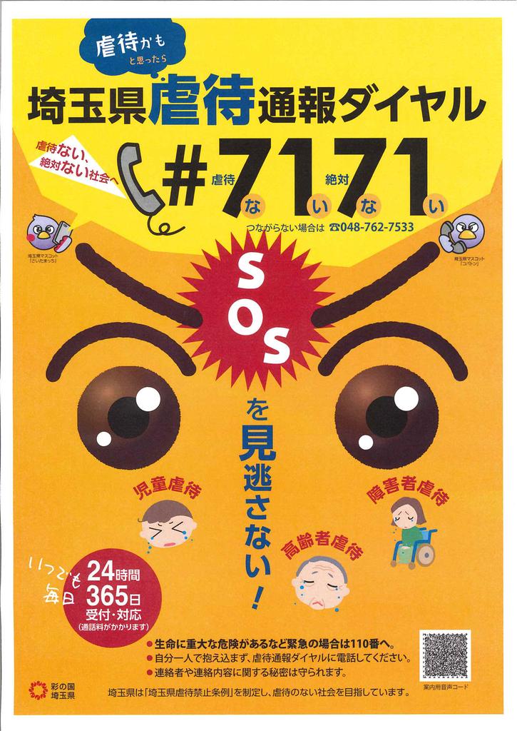 f:id:irumakikansoudan1:20190118134411p:plain
