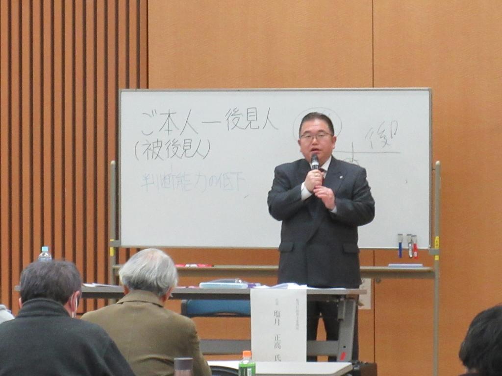 f:id:irumakikansoudan1:20190312165912j:plain
