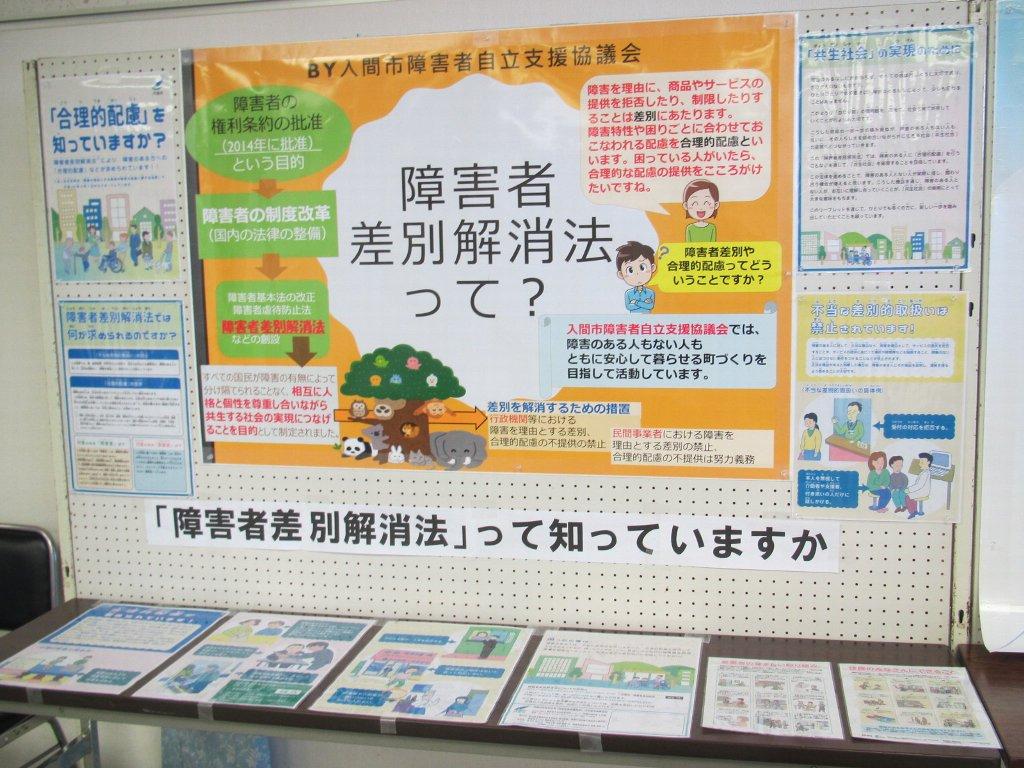 f:id:irumakikansoudan1:20190809163632j:plain