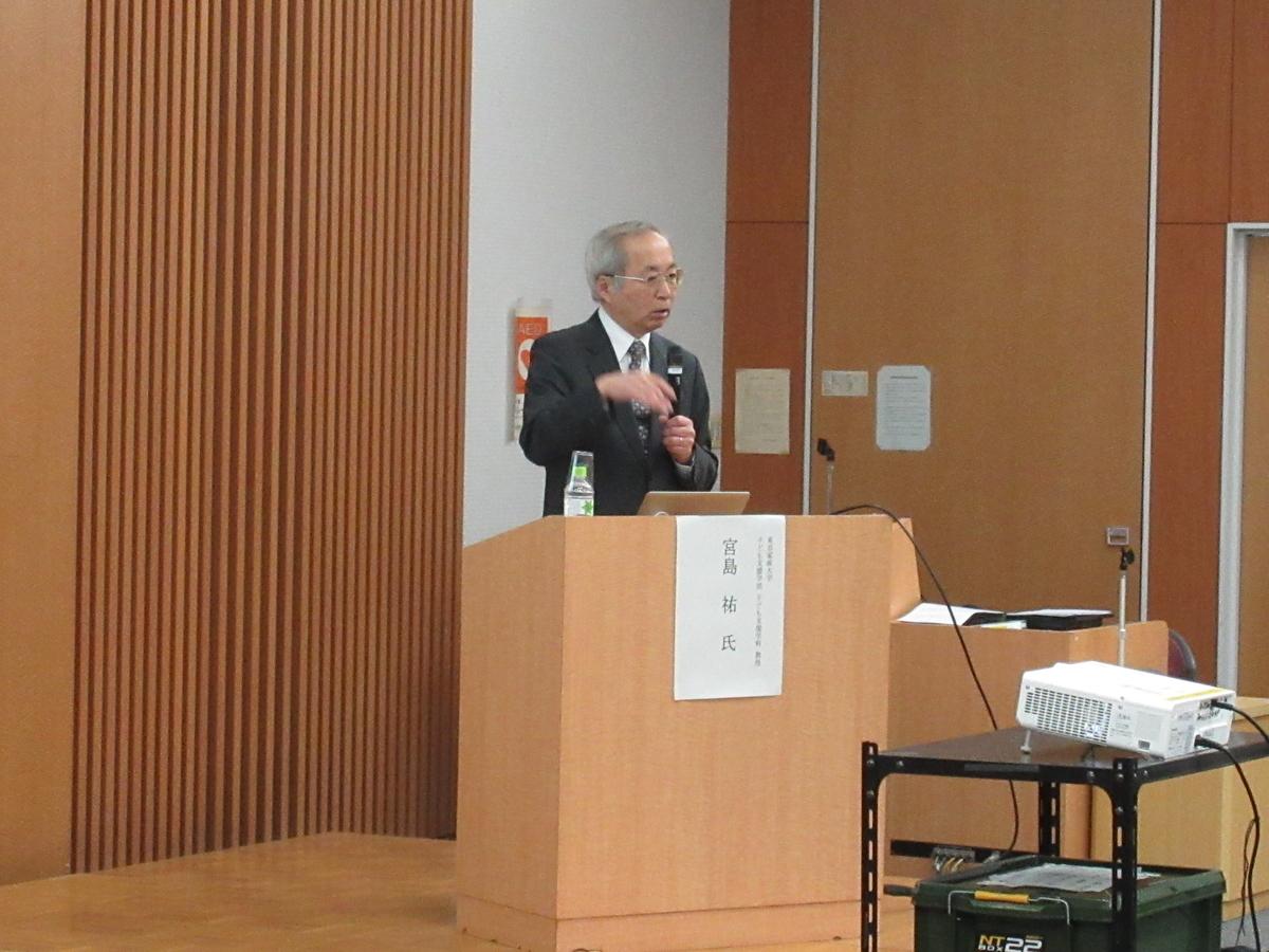 f:id:irumakikansoudan1:20200219160205j:plain