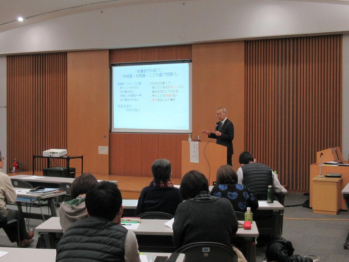 f:id:irumakikansoudan1:20200219163601j:plain