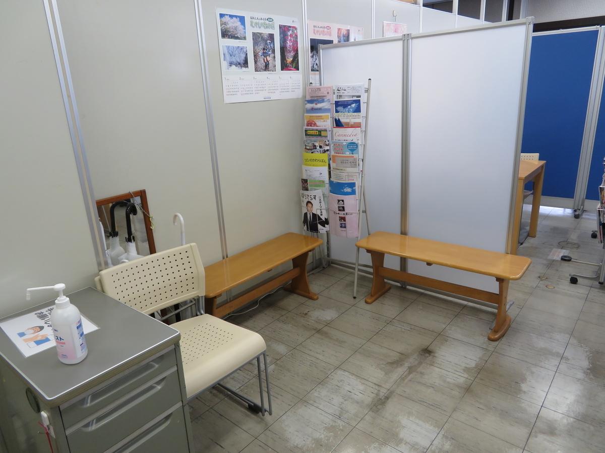 f:id:irumakikansoudan1:20200616144525j:plain