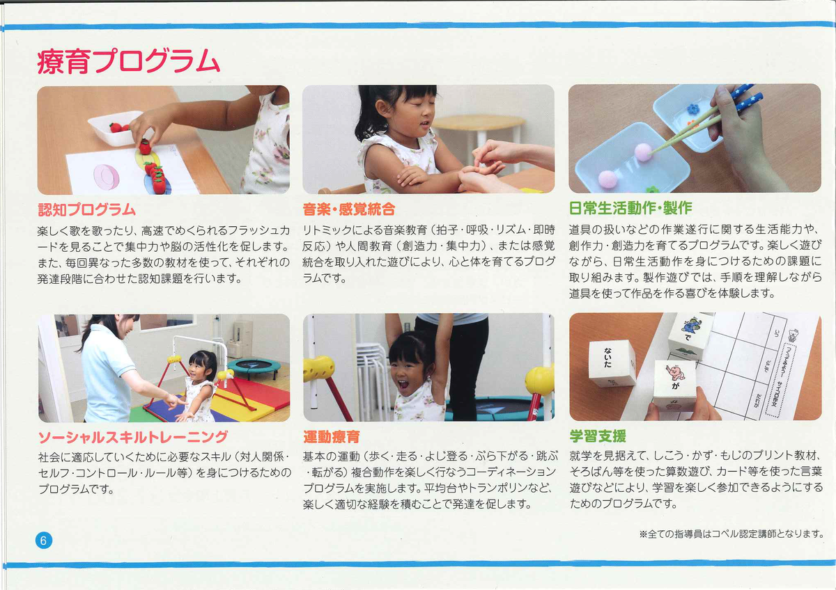 f:id:irumakikansoudan1:20200716142301p:plain