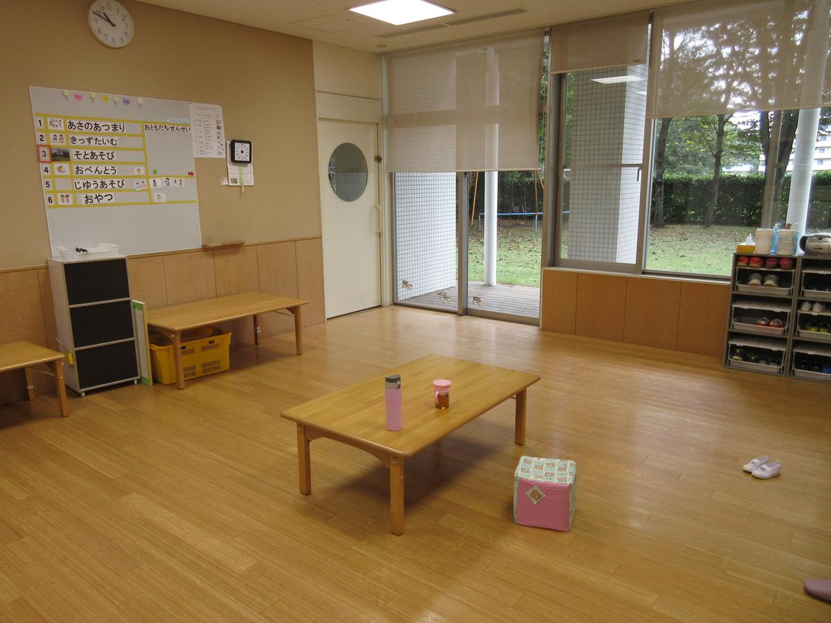 f:id:irumakikansoudan1:20201029134823j:plain