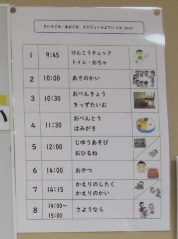 f:id:irumakikansoudan1:20201029134837p:plain
