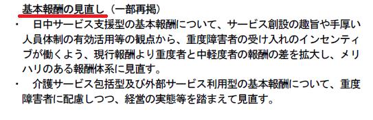 f:id:irumakikansoudan1:20210520103925p:plain