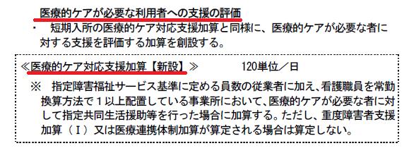f:id:irumakikansoudan1:20210520103934p:plain