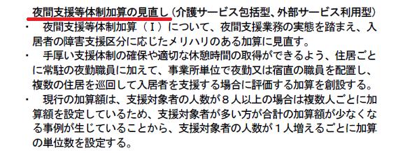 f:id:irumakikansoudan1:20210520103951p:plain