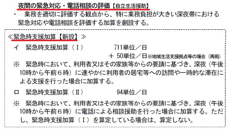 f:id:irumakikansoudan1:20210520104033p:plain