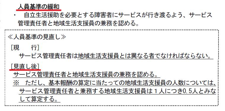 f:id:irumakikansoudan1:20210520104046p:plain
