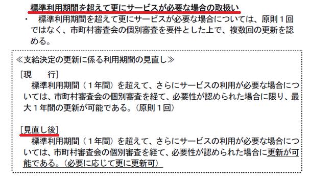 f:id:irumakikansoudan1:20210520104050p:plain