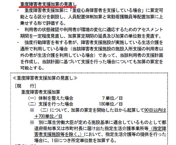 f:id:irumakikansoudan1:20210520104059p:plain