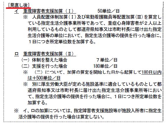 f:id:irumakikansoudan1:20210520104105p:plain