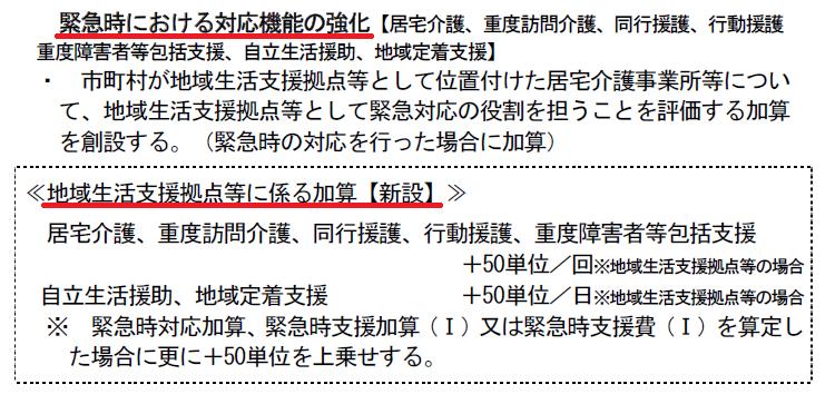 f:id:irumakikansoudan1:20210520104111p:plain