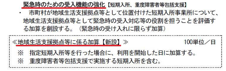 f:id:irumakikansoudan1:20210520104118p:plain