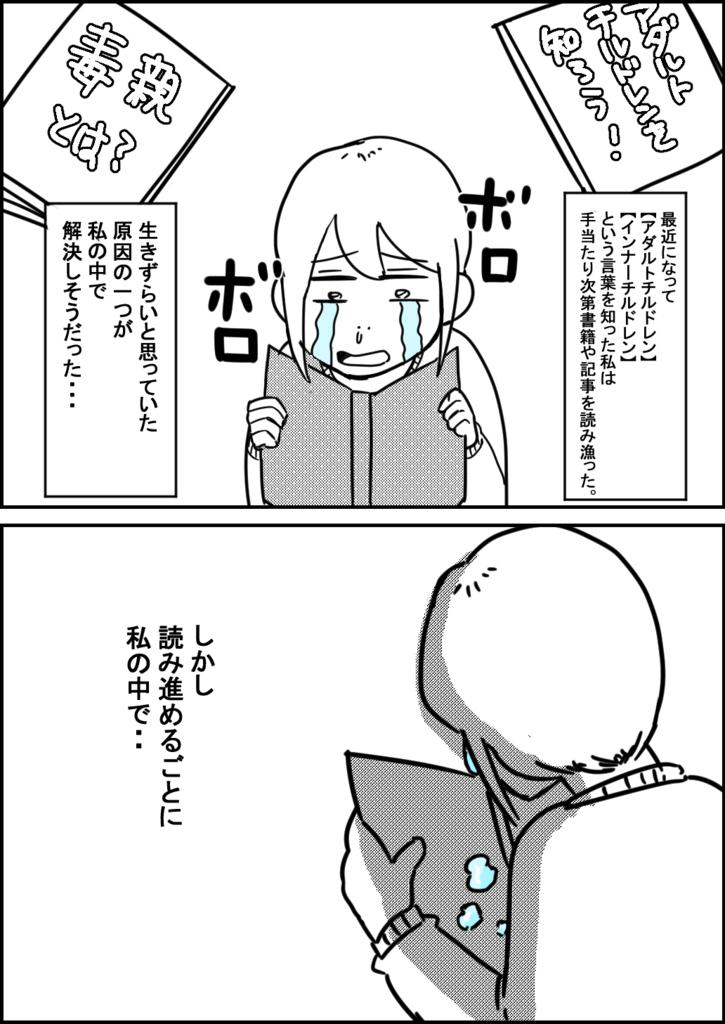 f:id:irumi0502:20170512160235j:plain
