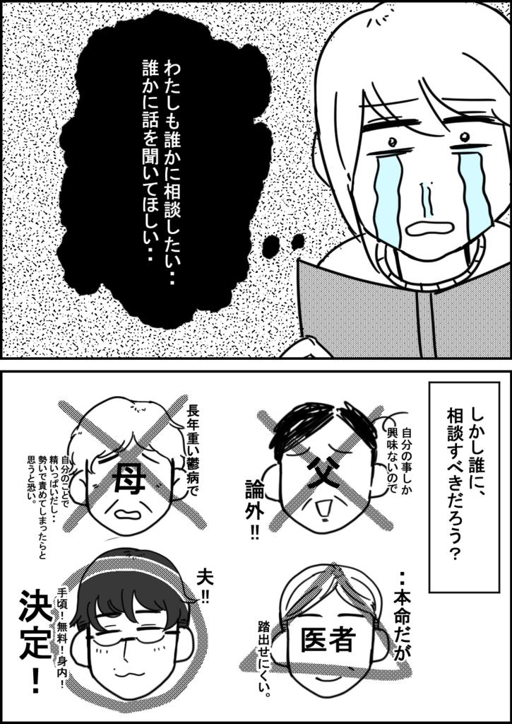 f:id:irumi0502:20170512160251j:plain