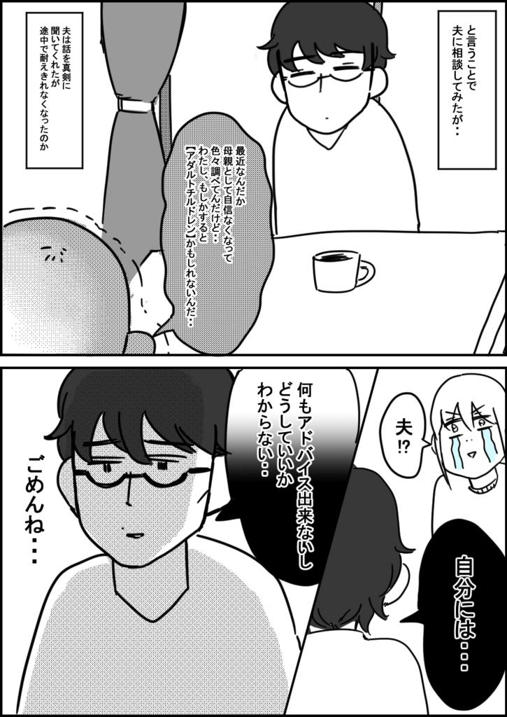 f:id:irumi0502:20170512160312j:plain