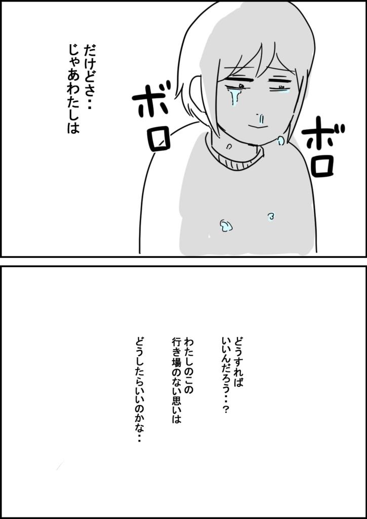 f:id:irumi0502:20170512160342j:plain