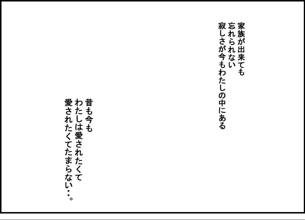 f:id:irumi0502:20170512160356j:plain