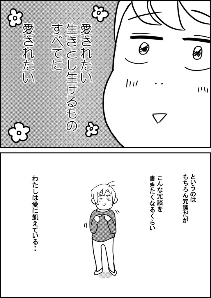 f:id:irumi0502:20170515015717j:plain