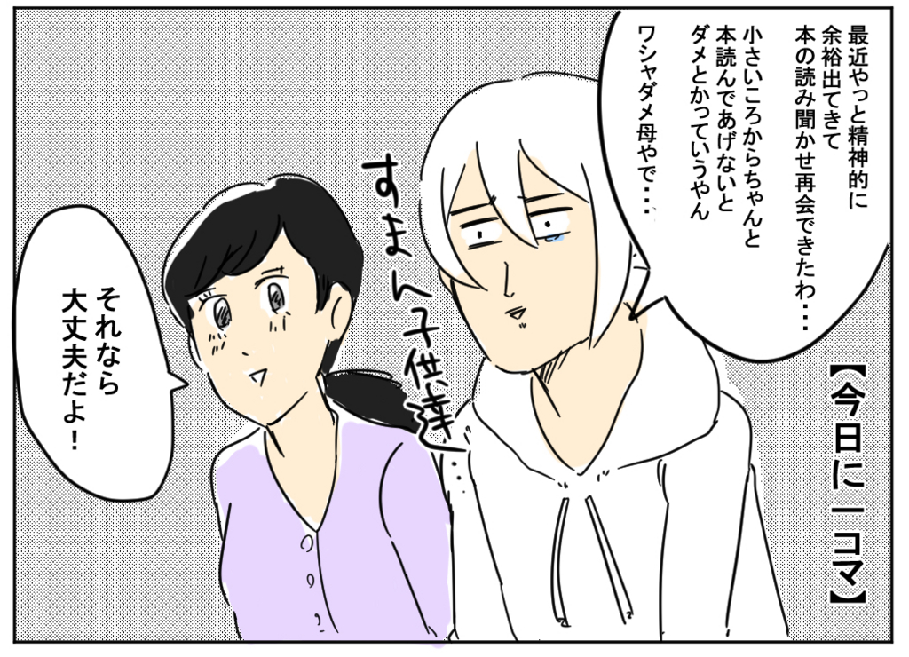 f:id:irumi0502:20170516234255j:plain