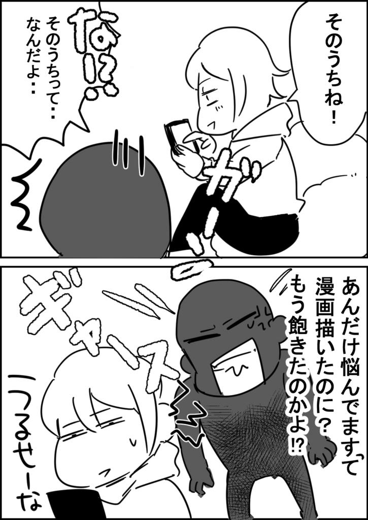 f:id:irumi0502:20170602011458j:plain