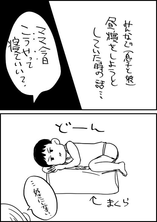 f:id:irumi0502:20170703003730j:plain