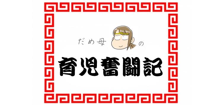 f:id:irumi0502:20170929235010j:plain