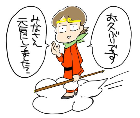 f:id:irumi0502:20170930130716j:plain