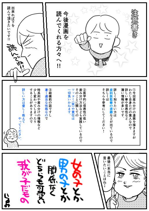 f:id:irumi0502:20171030134142j:plain